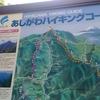 黒岳 JA/YN-031
