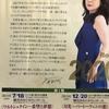 仲道Plays Beethoven Sonatas~全曲シリーズ第2回~