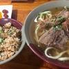 夏の沖縄旅行③ (2018.08.18~20) 沖縄で食べたおいしいもの 我部祖河食堂・道の駅かでな・KOI Thé(コイティー)