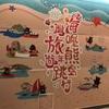 【台湾でもぐもぐ02】空港からBon Hotel TAIPEIへ