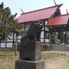 笑う狛犬がかわいい!北海道滝川市の江部乙神社