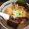 麺屋武蔵 神山で神山らーめん(神田)