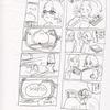 四コマ漫画1000ページノック!900ページ目