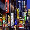 友達に聞いた新宿でデートに使えるお店 6選