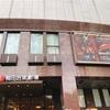 梅田芸術劇場でEndless SHOCKを見てきた!