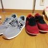 靴 買いました