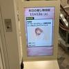うっちーソロ5周年記念アルバムリリースLive