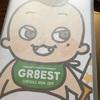 GR8EST DVD Blu-ray