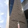 大阪合宿最終日-神宮からかるたの甲子園へ-