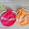 ミニ巾着袋(まん丸ヨーヨー風)・黄色とピンク
