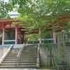 第六番 壺阪山 南法華寺(壺阪寺)(つぼさかやま みなみほっけじ)
