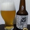 doesがポエム美味い - 国産クラフトビール