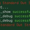 [Ansible] awx コマンドでジョブの実行を終了までリアルタイムに見届ける(--monitor オプション)