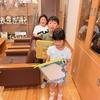 1年生:学校探検 校長室を探検