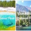 【国立公園弾丸旅】#1(日程表)_イエローストーン、グランドティトン