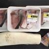 ぶり大根【オトンが作る激安、簡単、美味い?晩御飯】