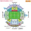 【スタジアム観戦記】埼玉スタジアム2002:見やすい座席とレッズファンの熱気で、フットボールの楽しさ満喫