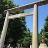 【東京都千代田区】靖国神社