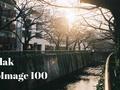 【フィルム】kodak ProImage 100はあっさりで心地いい、日常を撮るのによさそうなフィルム。