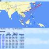 アジア主要都市間の距離と飛行時間まとめ