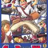 週刊少年ジャンプ打ち切り漫画紹介【2001年】