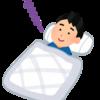 睡眠薬トリアゾラムとクエチアピン200mgを飲んでいた頃の睡眠記録