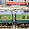 京電を語る③134…先頭車の中間車運用