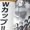 『のうりん』コミカライズ記念、最先端の挿絵の使い方に迫る!