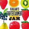 音楽の素人がガチで予想する、関ジャムの音楽のプロが2000~2020年で選ぶJ-POP最高の名曲ランキング、怒涛の30連単!