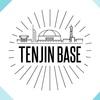 「BASE」2店目のリアル店舗出店スペース「TENJIN BASE」がオープン!