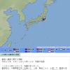 【地震情報】本日12日05時09分頃に千葉県東方沖でのM4.9の地震が発生!千葉沖プレートでは6月5日頃からスロースリップ現象を検出!!やはり南海トラフなの?