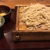 【ダイエット】蕎麦冷麦 嵯峨谷(さがたに)
