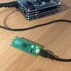 週間中ロボ166 Raspberry Pi Pico到着 甘くない・・・でも使える