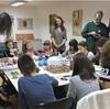 セルビアの子供美術教室でワークショップ