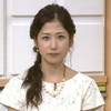 「ニュースチェック11」8月23日(火)放送分の感想