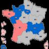 フランス地域圏議会選挙(フランス語版wikiより)
