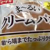 山崎パンのクリームパンを検証【まあ合格】