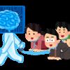 大学入学者選抜改革(大学入学共通テスト)にどう対応するか?③