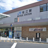 島根県全駅合わせた乗降者数が山手線最下位の鶯谷1駅に負ける