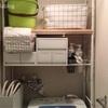 無印良品とダイソー商品で洗濯機上収納を改良