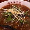 王将一人飲み、〆は期間限定「マーラー湯麵」で決めたった!^^