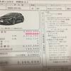 トヨタ カローラスポーツ見積もり取得