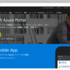 Azure Active directoryの多要素認証(Azure Multi-Factor Authentication)を有効にする ~ユーザー編~