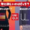 【スプラトゥーン2】第5回フェス 〜ぱっつぁん[オルタ]と新たな相棒〜