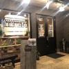 THE OLD MAN'S CAFE OPEN !!埼玉浦和美園!!日本一美味しいBIGなハンバーガー食べたいですか?