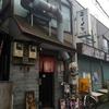 【今週のラーメン2330】 ラーメン きら星 (東京・武蔵境) 濃厚 和歌山風中華そば