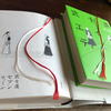 「1本!」赤か白か 本は楽しい 〜「武士道セブンティーン」&「エイティーン」誉田哲也
