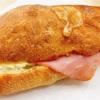 まさにパンの中でチーズフォンデュ。具のコンビネーションがすごすぎて、通ってしまうパン屋さんー藤の木