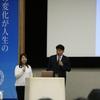 国際青少年連合 福岡発 マインドマインドレクチャー 福岡支部長夫人の驚きの行動力!