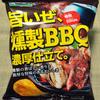 山芳製菓 ポテトチップス 燻製BBQ味